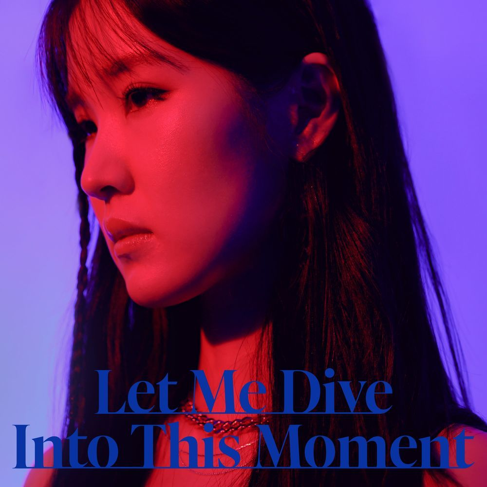 Luli Lee Let Me Dive Into This Moment Mini Album Bubble Days